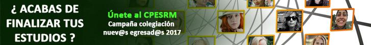 Banner curso CAMPAÑA NUEVOS 2017